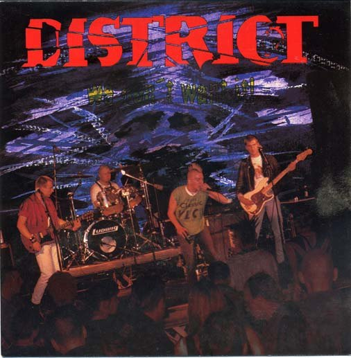 District: We don't want it EP