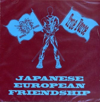 Japanese European friendship CD