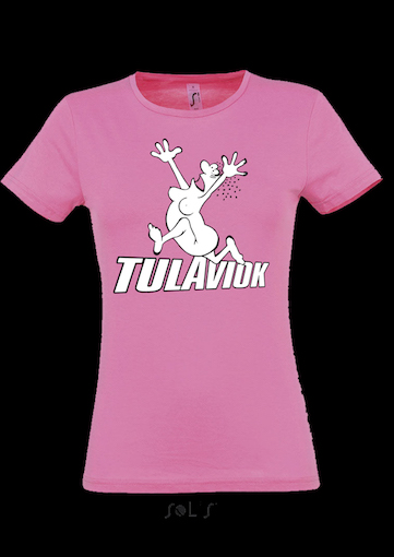 TULAVIOK: Tshirt Girly S